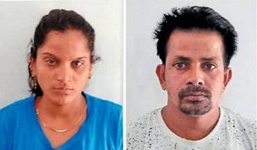 Couple arrested-Cheating in the name of marriage