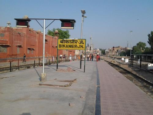 1st special direct weekly train -Udaipur to Bikaner from 2nd Oct