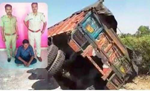 दुर्घटनाग्रस्त ट्रेलर से 14 किलो 400 ग्राम अफीम बरामद, वाहन मालिक