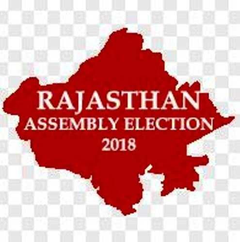 विधानसभा चुनाव 2018ः चुनावी गतिविधियों का कैलेण्डर जारी