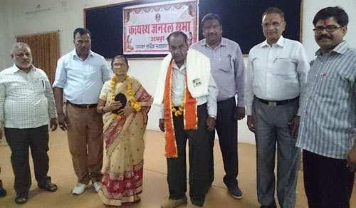 Holi Meet in Kayastha Society