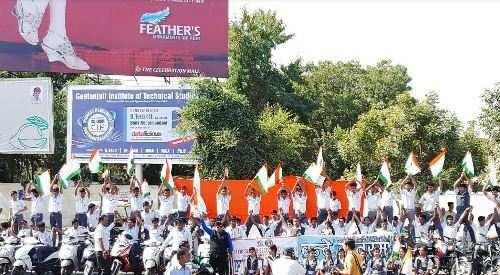 Rally to promote VandeMataram Confederation