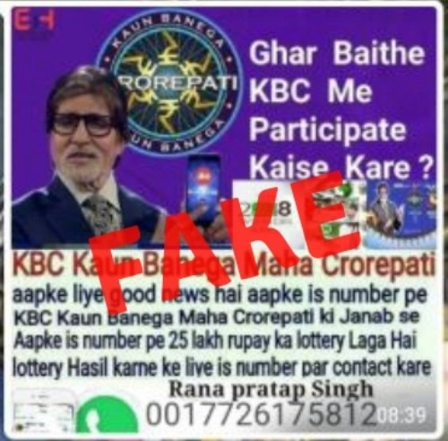 Man gets duped by fake KBC call-Loses 1 lakh rupees