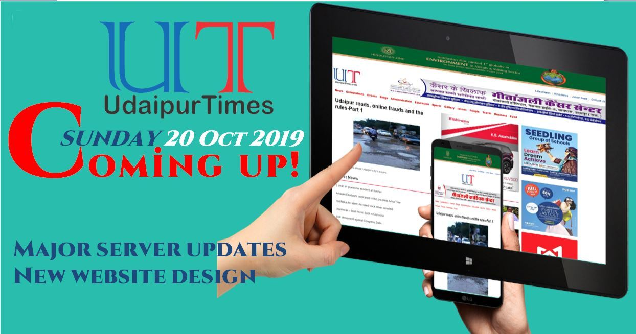 UDAIPURTIMES is taking on a new avatar this weekend   Site enhancements and a better user experience