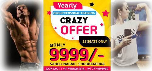 Gimme FIVE | Crazy Offers on the table from Vindeep's Fit List