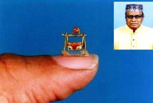 सक्का ने बनाया सबसे छोटा सोने का कृष्ण झुला
