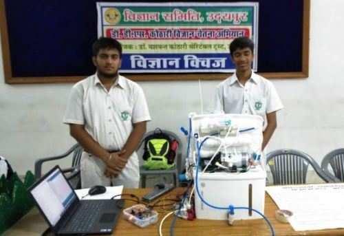 डीपीएस, उदयपुर के नीलांजन व अक्षान का विज्ञान माॅडल प्रतियोगिता में उत्कृष्ट प्रदर्शन