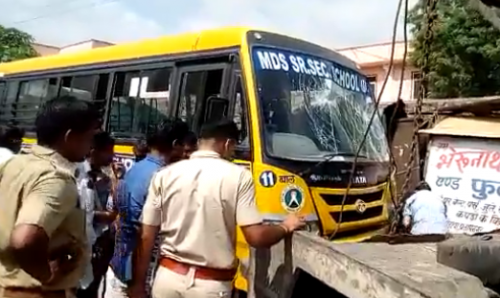 MDS School bus with 25 students meets with accident