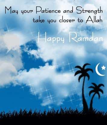 Ramzan – A Unison With Self