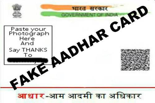 Man dupes finance company through fake Aadhar cards