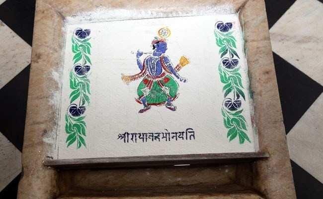 Sanjhi Mahotsav Begins
