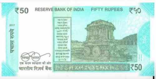 New 50 rupee currency notes-Old notes will remain legal