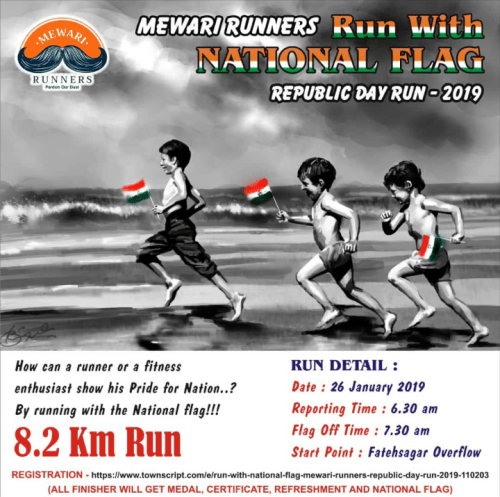 Run with National flag on 26th January
