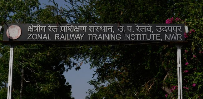 Railway Museum to be opened for Students