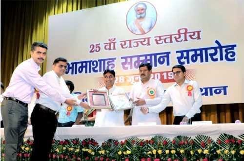 Wonder Cement awarded State Level Bhamashah Award 2019