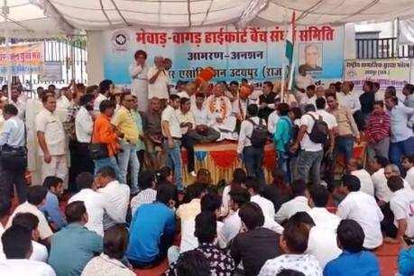 Shantilal Chaplot and Roshanlal Samota begin indefinite hunger strike