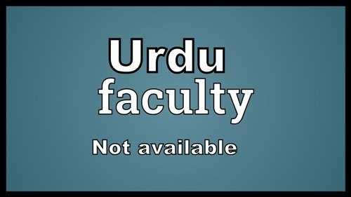 Urdu teachers not available in government schools