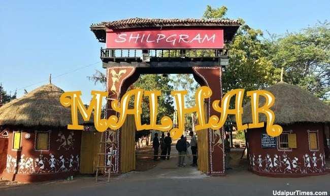 "3-day fest ""Malhar"" begins today in Shilpgram"