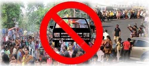 Traffice arrangements During Hariyali Amavas mela – Applicable for 1-2 August