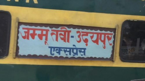 Special Summer Train from Udaipur to Jammu
