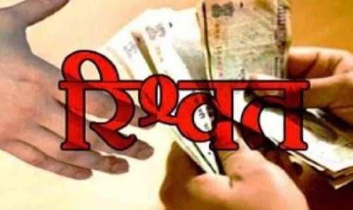 राजस्थान खादी ग्राम उद्योग बोर्ड का लिपिक रिश्वत लेते गिरफ्तार