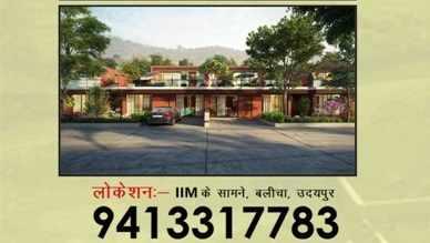 मानो या ना मानो | मात्र 4 लाख रुपये में 7 स्टार Luxury Living