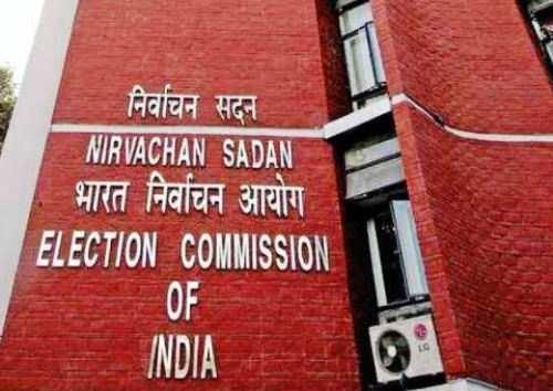 चुनाव कार्य में अनुपस्थित रहे अधिकारियों को आरोप पत्र जारी