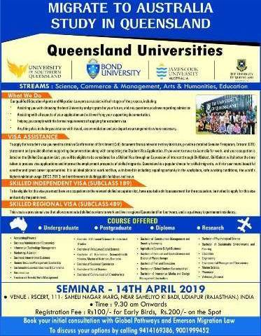 [Event] Udaipur to Australia   Migration Conference for Students Professionals and Businessmen on 14 April
