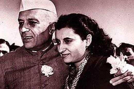 Jawaharlal Nehru's Letter to Indira