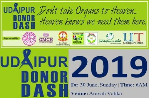 Udaipur Donor Dash 2019   Greens to fly high once again on 30 June