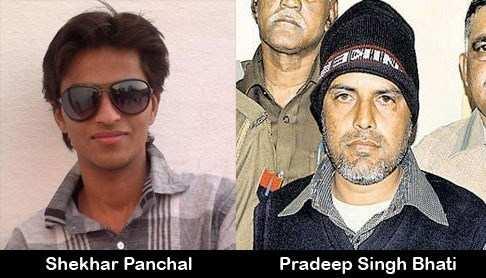 Bhati Confesses to kill Shekhar with baseball bat