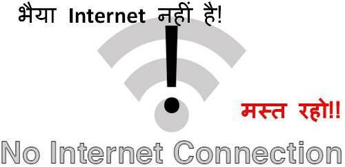 Commissioner quotes Home Department Orders – No Internet Services on 14-15 July