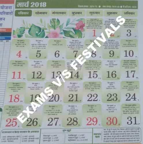 School administration negligent towards festivals