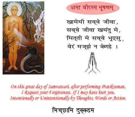 """Samvatsari"", The Festival Of Forgiveness"