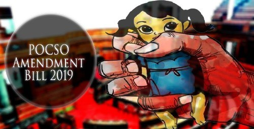 Amendment in POCSO bill passed by Parliament