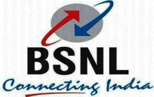 खेरवाड़ा और राजसमंद में BSNL की सुपर फास्ट इंटरनेट  सेवा : TV केबल ऑपरेटर देंगे इंटरनेट कनेक्शन