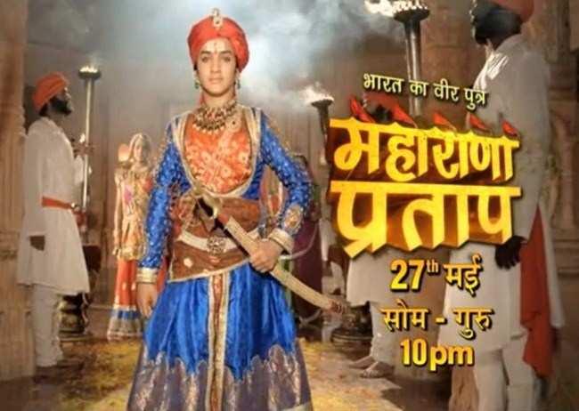 Rajput Community Objects to TV serial on Maharana Pratap