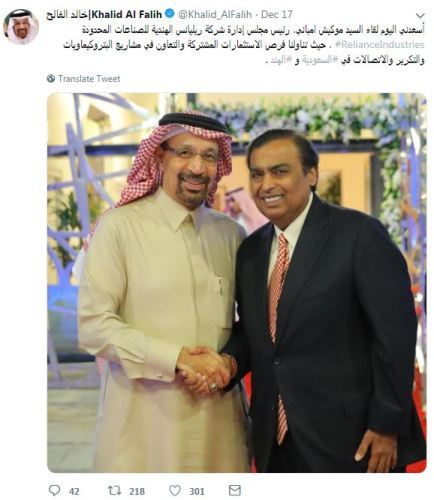 Saudi Oil Minister discloses Joint Investment plans with Ambani at Udaipur event