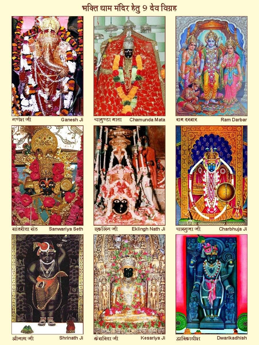 """Bhaktidham"" in the making-Pratap Gaurav Kendra"