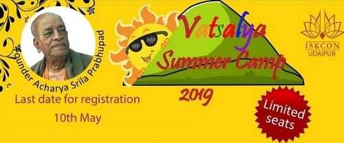 Vatsalya Summer Camp | An ISKCON Initiative – Last Date 10 May