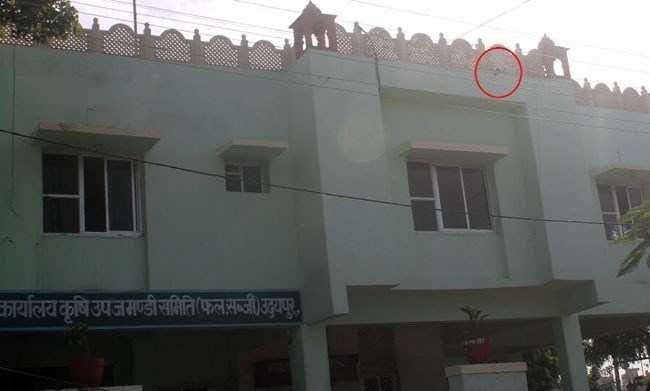 Udaipur Krishi Mandi Under CCTV Surveillance