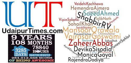 UT turns 9 today | Bringing you the first 9 posts of UdaipurTimes – Let's go Retro