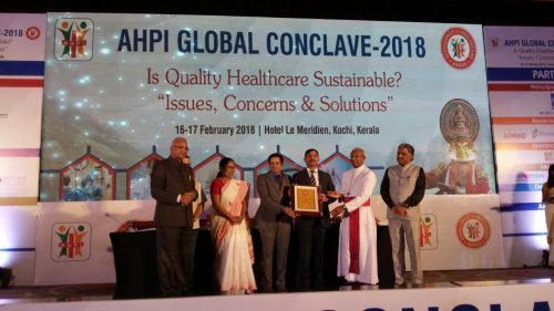 "Global Healthcare Conclave: Geetanjali Medical College & Hospital awarded ""Excellence in Community Engagement"""