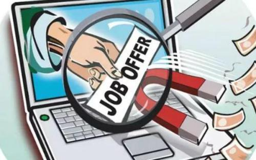 Beware of employment fraud-AAI notification for public