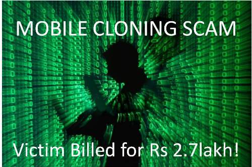 Mobile Cloning fraud exposed at Udaipur – Free Voucher Scam in Japanese SMS