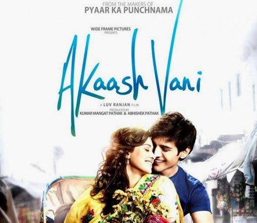 [Movie Review] Akaash Vani: Chicken Soup for Lovers!