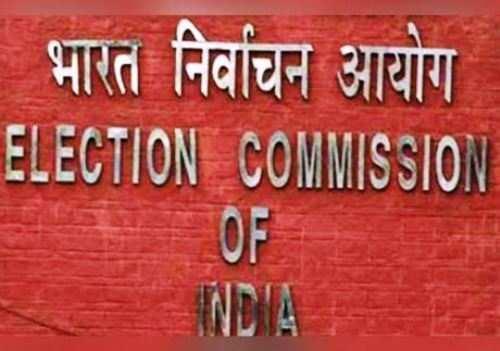 निर्वाचन आयोग के निर्देशो की पालना न करने पर प्रिंटिंग प्रेस को नोटिस