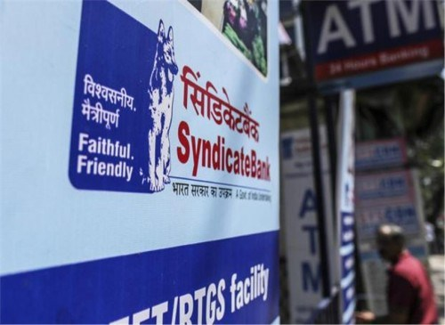 Syndicate Bank Fraud | Assets of Bharat Bomb seized