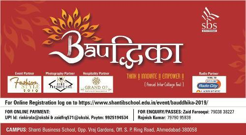 Bauddhika 2019 is here | Shanti Business School to host annual fest on 8 Feb
