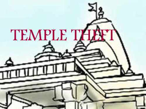 Cash stolen from the daan-peti of Shiv temple